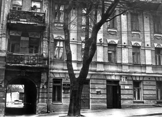 Артема улица в 82 году