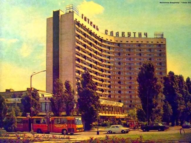 Гостиница Славутич на Русановке в 82 году