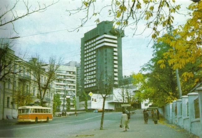 Бывшая улица Коминтерна, 90 год, цветное фото