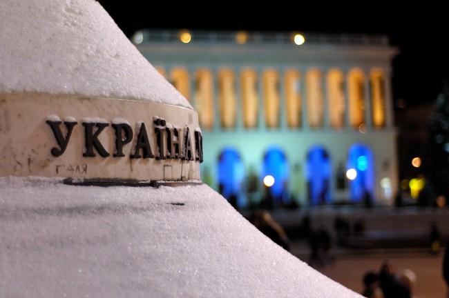 На Майдане зимой, ночью