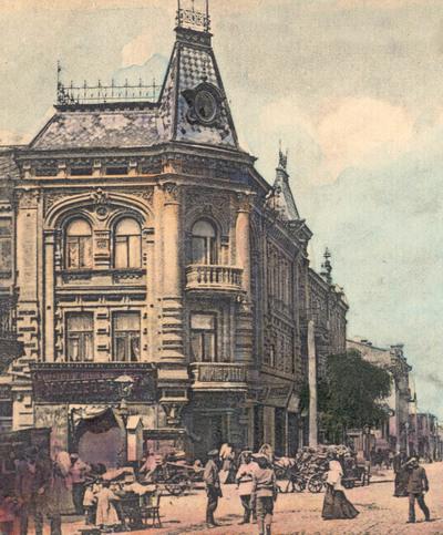 Угол Константиновской и Ярославской улиц, город Киев