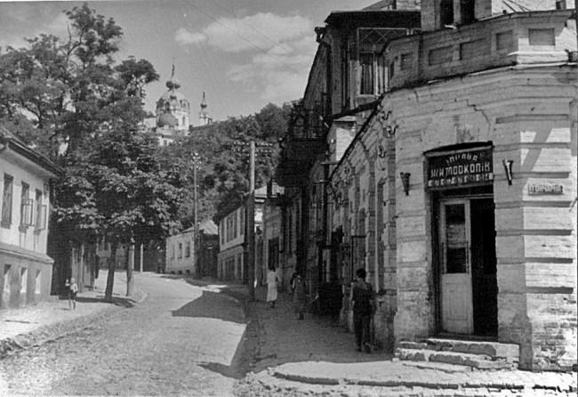 Гончары-Кожемяки, ныне Воздвиженка, 60-е годы 20 века