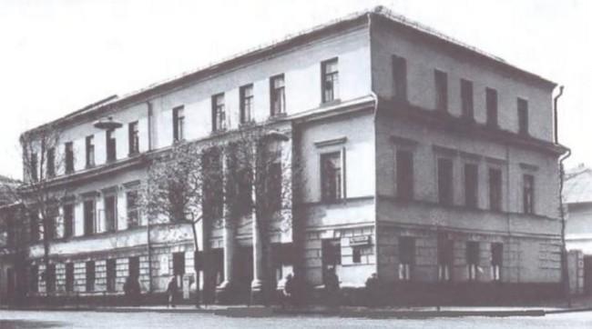 Первая воскресная школа в Киеве в 70-х годах 20 века