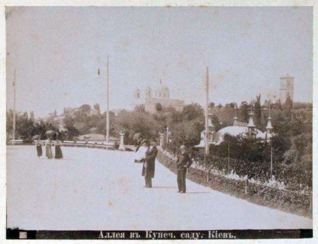 Крещатый парк в начале 20 века (в то время сад Купеческого собрания)