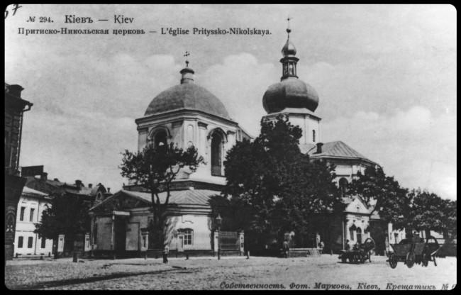 Притисско-Никольская церковь на Подоле, начало 20 века