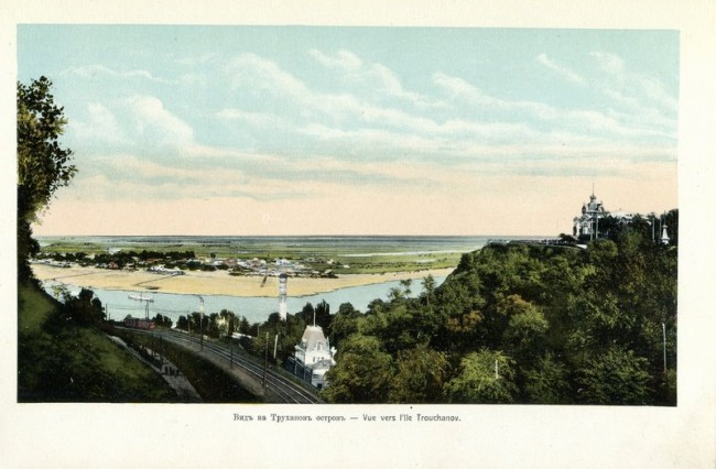Труханов остров в начале 20 века
