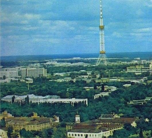 Сырец, телебашня, Киев в 76 году