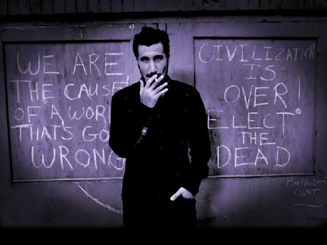 Танкян выступление Киев сентябрь Дворец Украина