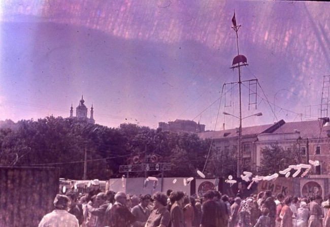 День Киева в 1982 году