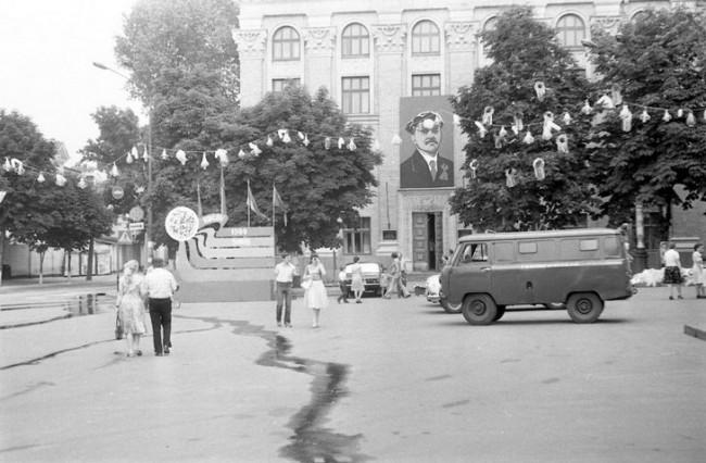 Празднование 1500-летия Киева