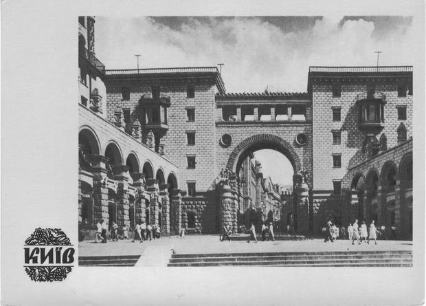 Крещатик, Пассаж, 60-е годы 20 века