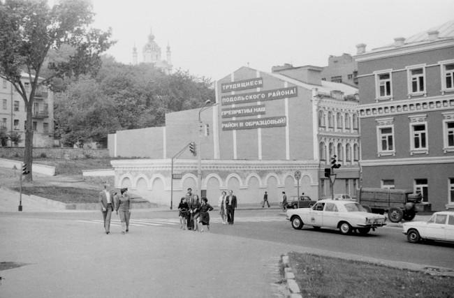 Улица Сагайдачного, Почтовая площадь, Подол, Старый Киев, 80-е годы