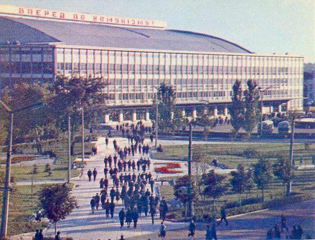 1970-е годы. Дворец  Спорта