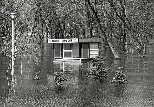 Паводок в Гидропарке, Киев, в 70 году