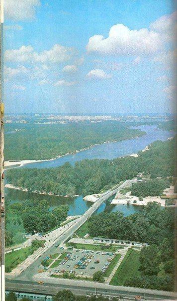 Вид на Гидропарк, Киев, 70-е годы
