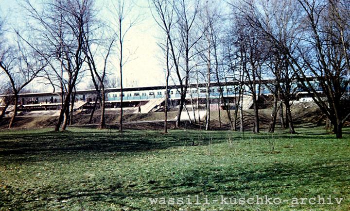 Гидропарк Киев 74 год
