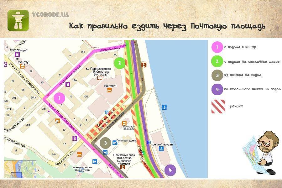 Схема проезда через Почтовую площадь