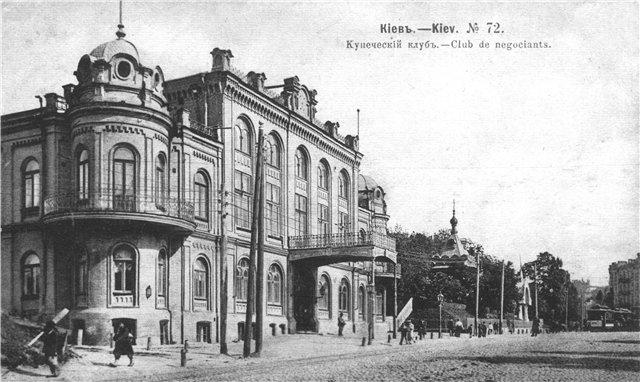 1900-е годы. Купеческое собрание (нынешняя филармония) на Европейской площади (в то время - Царская)