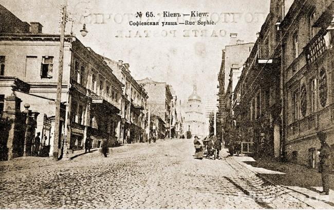 Софиевская улица в Киеве в начале 20 века