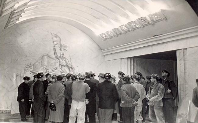 Станция метро Арсенальная