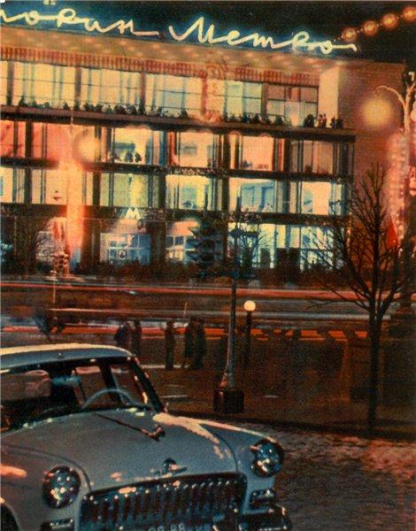 1970-е годы. Станция метро Крещатик и ресторан Метро