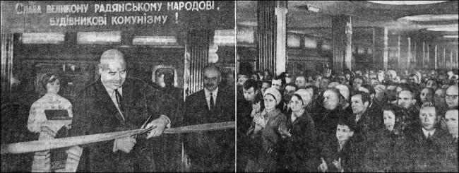 Станция метро Берестейская (Октябрьская)
