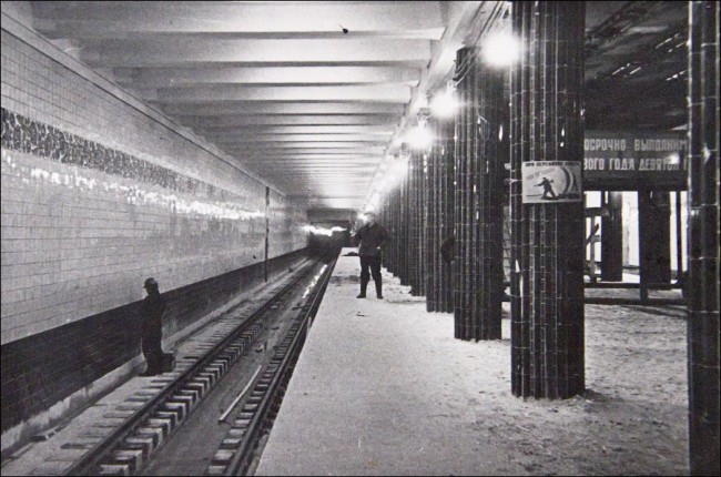 Запуск станции метро Нивки, Киев, 1971 год
