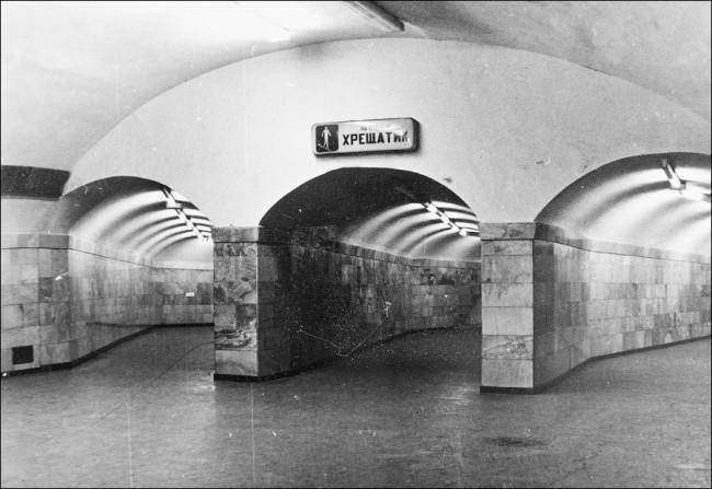 Станция метро Майдан Незалежності (Площадь Независимости)