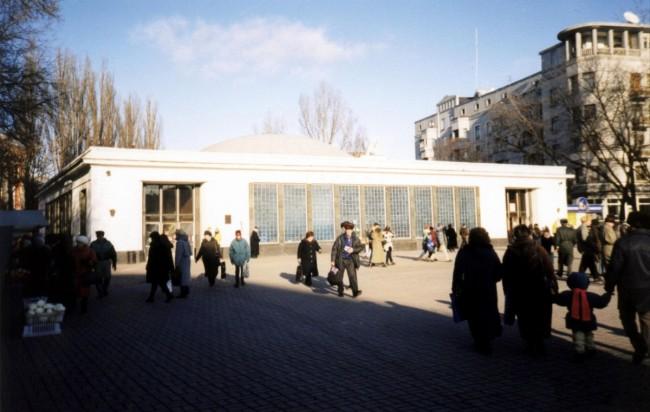 Станция метро Арсенальная в 80-х
