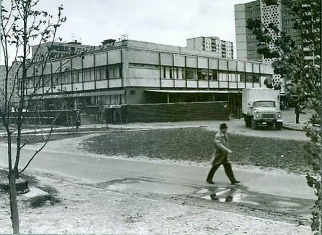 Оболонь, Киев, улица Мате Залки в 80-х годах