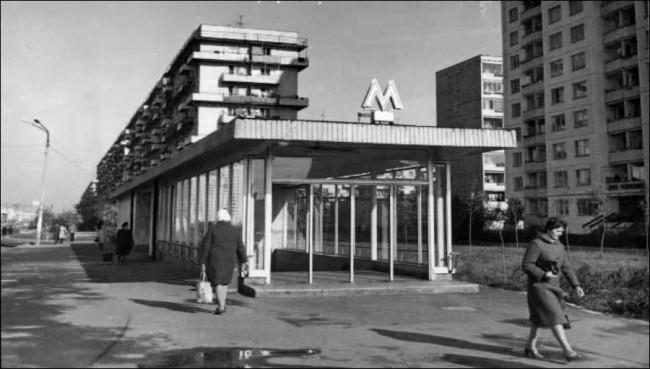 Станция метро Минская в 80-х годах