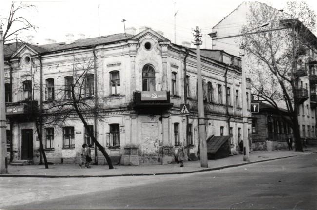 Волошская улица в 80-е годы, Киев, Подол