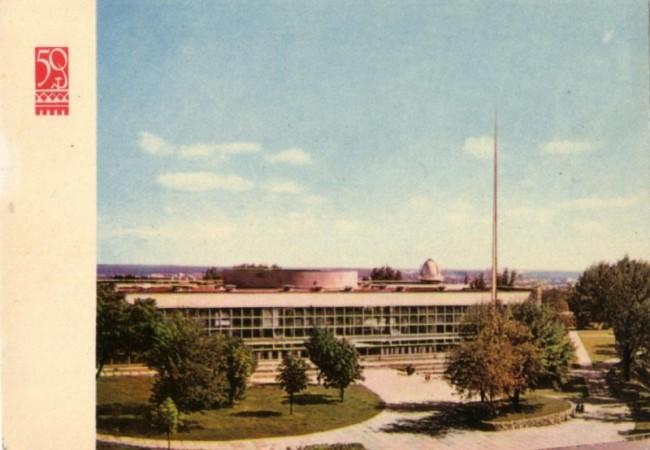 Дворец пионеров в 1967 году