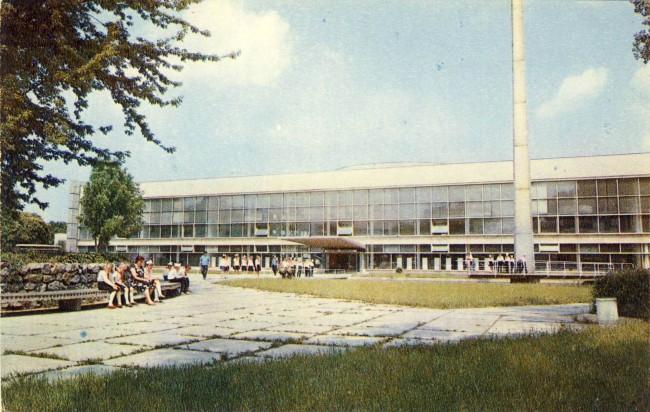 Дворец пионеров в Киеве в 1970 году
