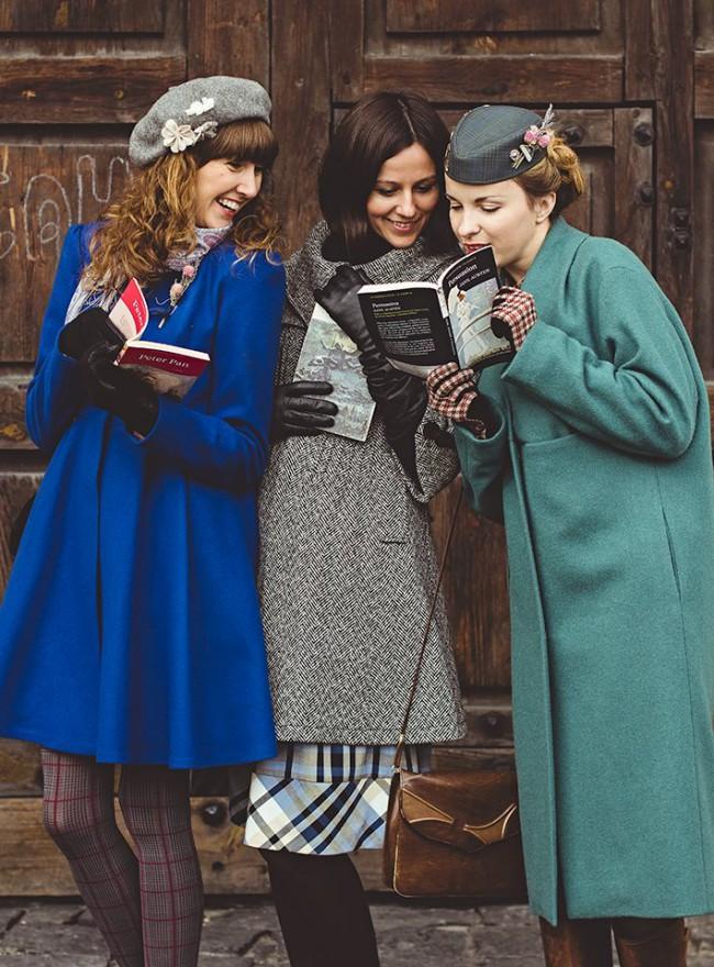 Чтение и девушки
