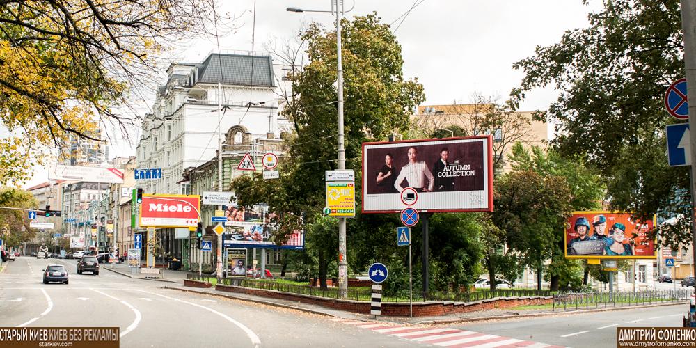 Жилянская и Короленковская с наружной рекламой