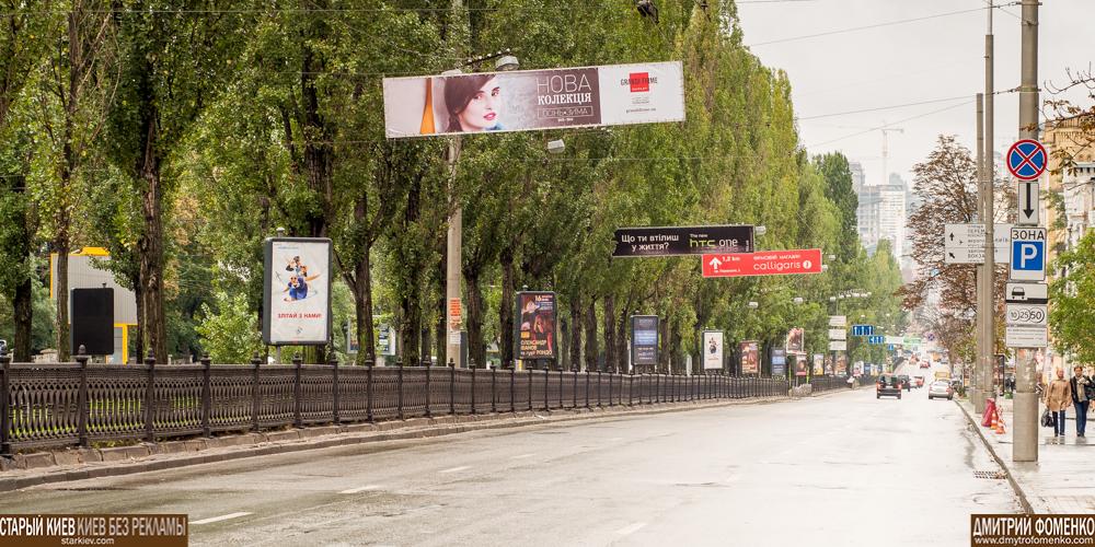 бульвар Шевченко с наружной рекламой