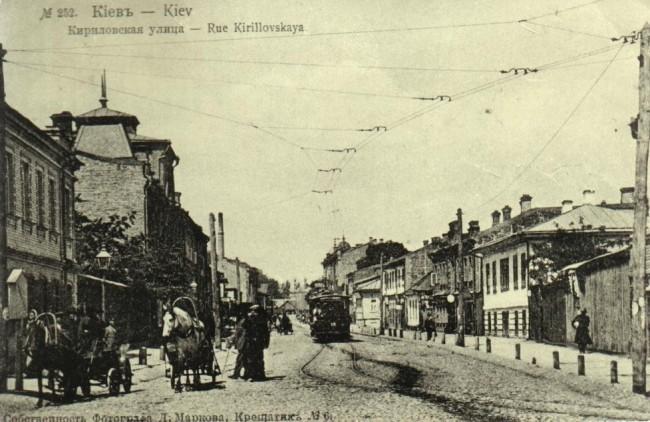 Улица Фрунзе в начале 20 века