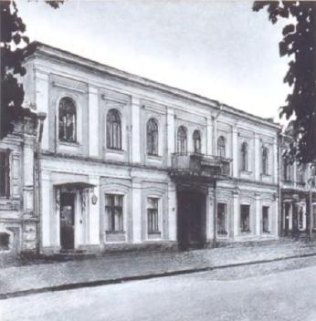 Ильинская, 20 на Подоле в Киеве в 70-х