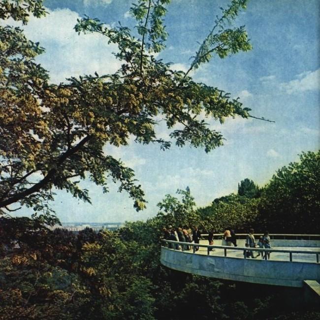 Мариинский парк в 70-х годах