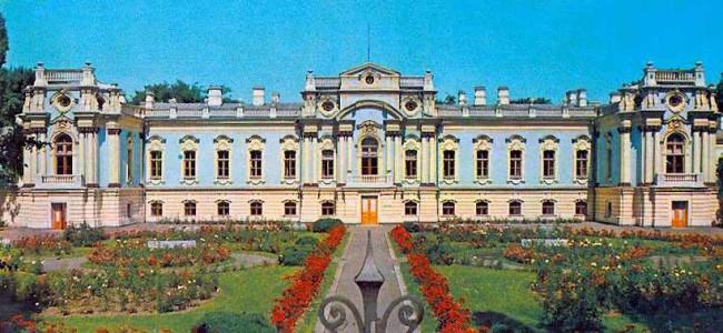 1980-е годы. Мариинский дворец, вид из-за ограды