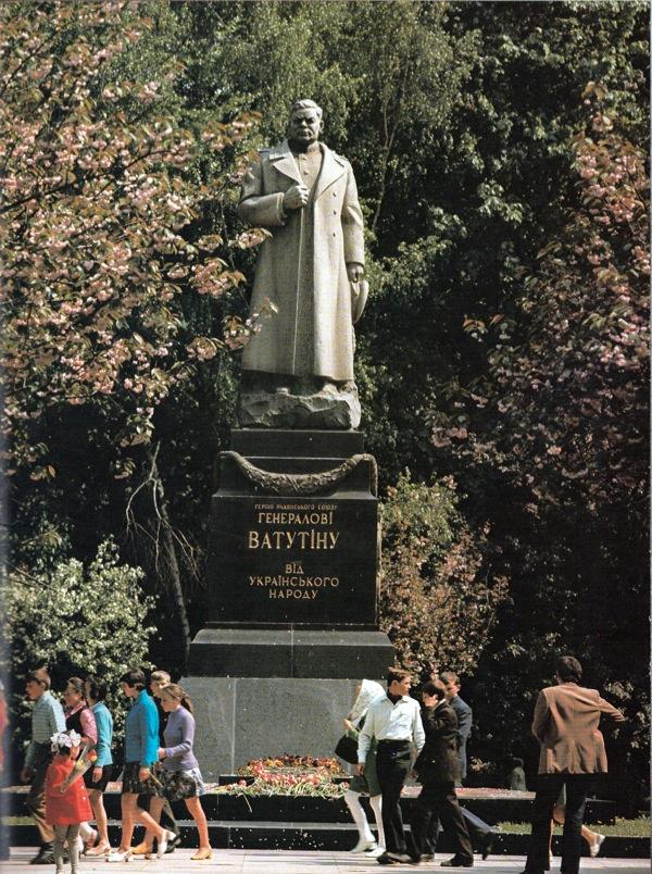 1980-е годы. Мариинский парк. Памятник генералу Ватутину.