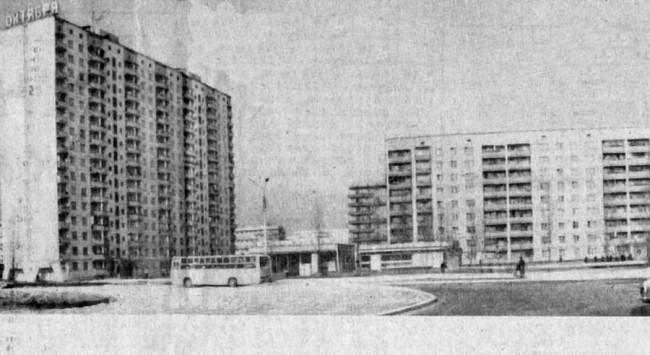 Проспект Малиновского в 80-х годах