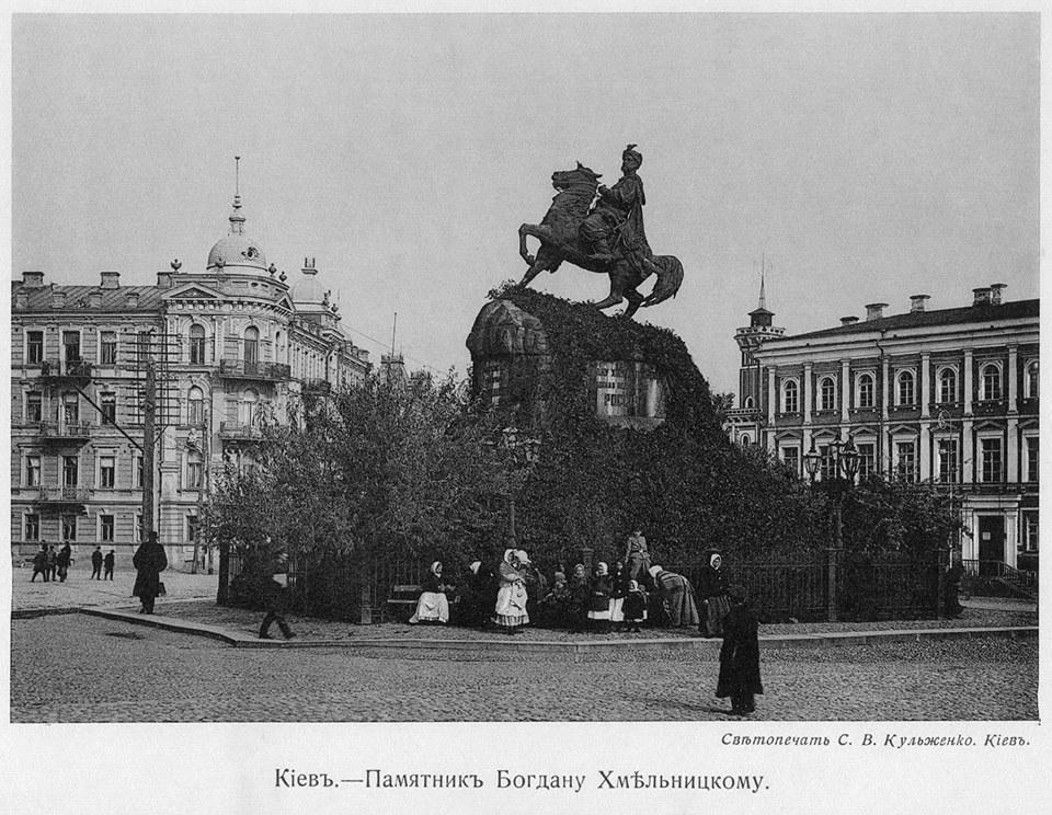 Киев в начале 20 века