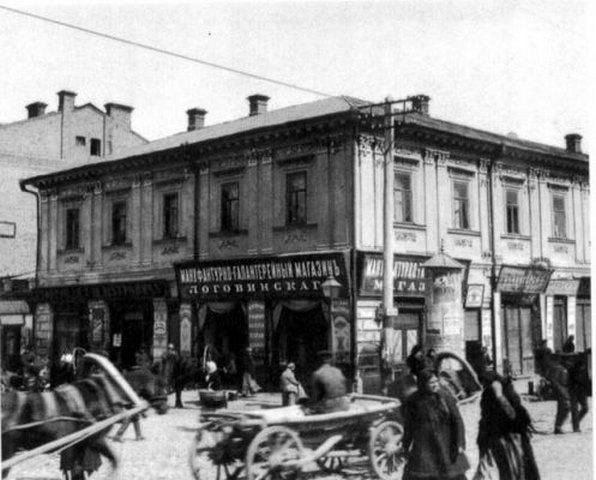 Нижний Вал на Подоле в конце 19 века
