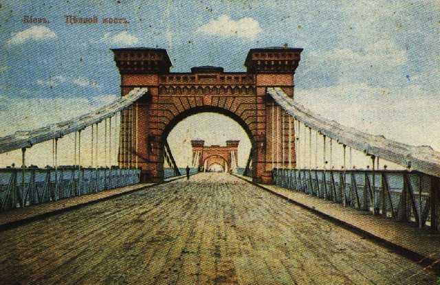 На Николаевском мосту в начале 20 века