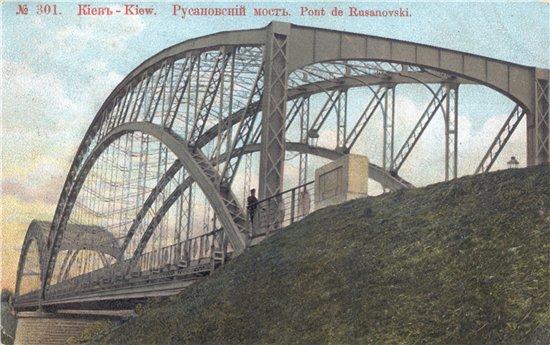 Русановский мост Киев начало 20 века