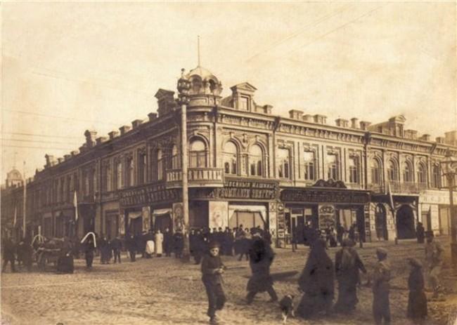 Верхний Вал в начале 20 века