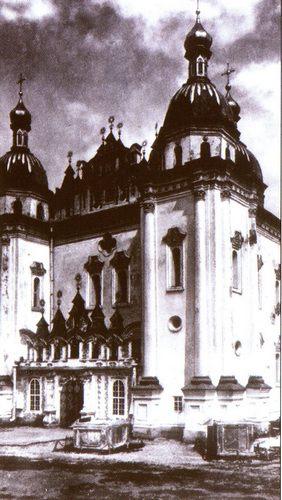 Нынешняя площадь Славы в начале 20 века