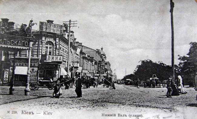 На Нижнем Вале, на Подоле в начале 20 века